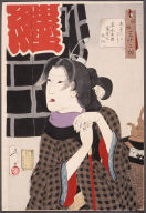 [Irritable: The Wife of a Fireman in the Kaei Period (1848-1853), Thirty-two Aspects of Women]
