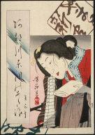 [Woman Putting Out a Light, The Yamato Newspaper]