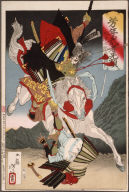 [Sagami Jir?o and Taira no Masakado Attacking an Opponent on Horseback, Yoshitoshi's Warriors Trembling with Courage]