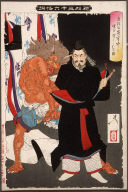 [Lord Sadanobu Threatens a Demon in the Palace at Night, New Forms of the Thirty-six Ghosts]