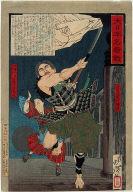 [Musashib?o Benkei Battling with Young Ushiwaka on Goj?o Bridge, A Mirror of Great Warriors of Japan]