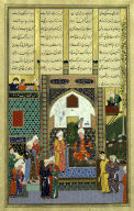 Nushirvan Receives an Embassy from the Khaqan, Illustrated page from Shah Tahmasp's manuscript of the Shahnama (Book of Kings)