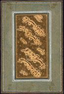 Four Lines of Nastaliq Calligraphy