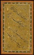 Four Lines of Elegant Nastaliq Calligraphy