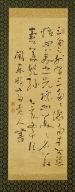 Confucian Poem