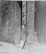 The drug store sign, Chinatown, San Francisco