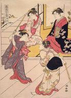 Scene at Joetsu's Mansion