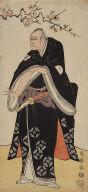 Arashi Ryuzì in Character