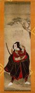 Ichikawa Danjuro V in the Shibaraku Role