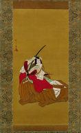 Danjuro V in the Shibaraku Role
