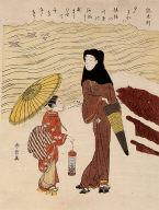 The Actor Nakazo II as Matuo-Maru