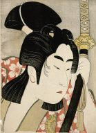 Nakamura Noshio II as Sakura-Maru