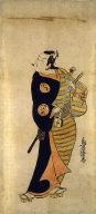 Ichimura Takenojo IV as Kichiza