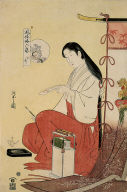 Japanese Poetry Personified