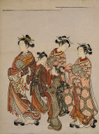Courtesan Parading with Attendants
