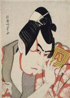 Ichikawa Yaozo III as Umeo-Maru