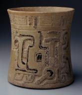 Vase with Snake Design