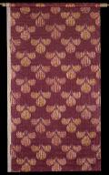 Display Length of Warp Print, Steppeflower