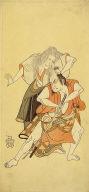 Sojuro III and Hiroji III