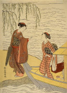 Two Girls Alighting From a Boat