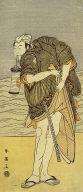 Otani Hiroji I as an Otokadate