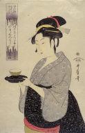 The Waitress Okita