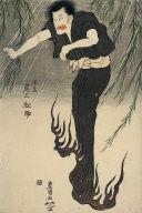 Onoe Matsusuke in a Ghost Scene