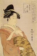 Hanaogi holding a Tanzaku and a Writing Brush