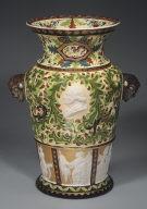 Centennial vase