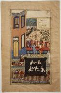 [Illustrated detached folios, Haft Paikar (Seven Portraits) of the Khamsa (Quintet) of Nizami]