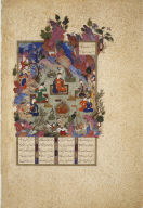 [Detached folio from an illustrated manuscript, The Feast of Sada: Leaf from the Shahnama of Shah Tahmasp]