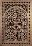 Jali screen (one of a pair)