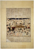 [Detached folio from an illustrated manuscript, The Funeral of Isfandiyar: Page from a Manuscript of the Shahnama (Book of Kings)]