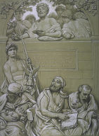 (Illustration for Rubáiyát of Omar Khayyám) Frontispiece