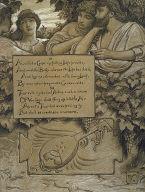 (Illustration for Rubáiyát of Omar Khayyám) Omar's Tomb