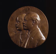 Thomas Hastings and John M. Carrère (Commemorative Medal)