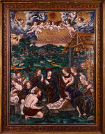 Limoges Painted Plaque: The Adoration of the Shepherds