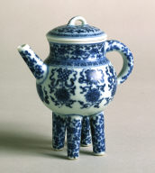 Blue and White Miniature Four-Legged Vessel with Spout and Handle