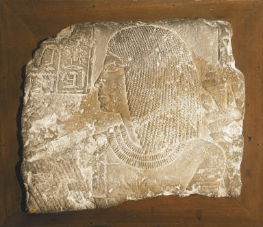 Relief Fragment - Bust of a Man