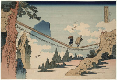 Suspension Bridge Between Hida and Echu, from the Series: Rare Views of Famous Japanese Bridges