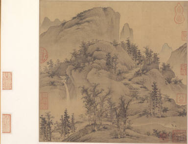 Travelers in Autumn Mountains