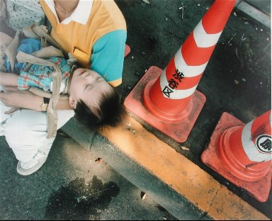 A Sleeping Boy, Omotesando, Tokyo, from the portfolio Map of the East