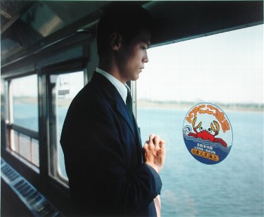 On a Monorail Train Over Tokyo Bay, from the portfolio Map of the East