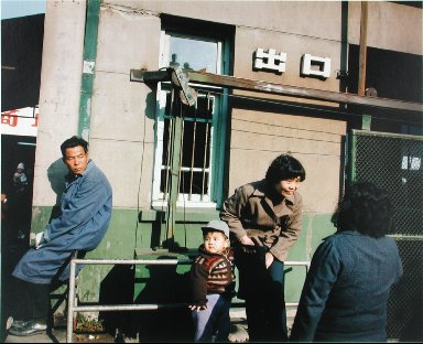 At a Ferry Station on the Huangpu River, Shanghai, from the portfolio Map of the East