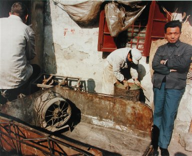 In a Factory Courtyard, Shanghai, from the portfolio Map of the East