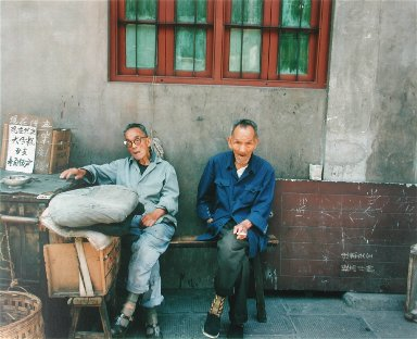 Old Men, Shanghai, from the portfolio Map of the East