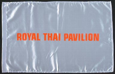 untitled, 1999 (flags from the 1. royal thai pavilion, 48. Esposizione Internazionale d'Arte, La Biennale di Venezia)