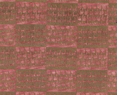 Screen Printed Textile: 'Gazelles'