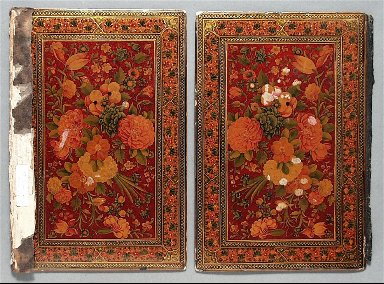 Book Binding [pair of detached covers]