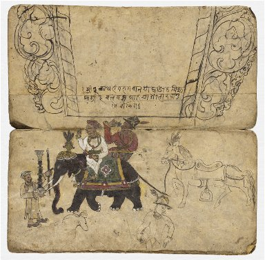 Book of Iconography